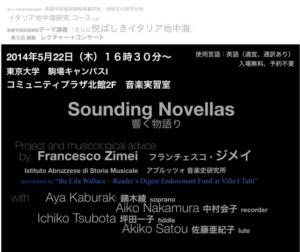 Sounding Novellas